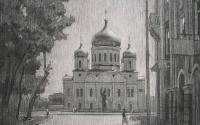 sobor-vo-imya-rozhdestva-presvyatoy-bogoroditsyi-bumaga-ugol-2013-g-50x65